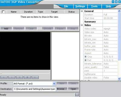 how to detect audio clipping in mkv file
